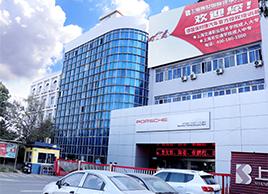 上海博世汽修學校