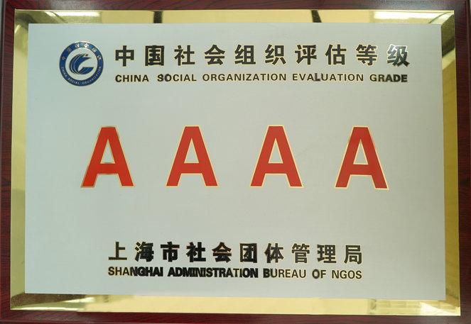 汽修厂牌匾设计